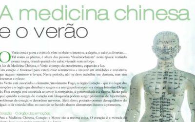 A medicina chinesa e o verão